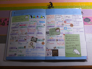 2012 January Monthly Planner