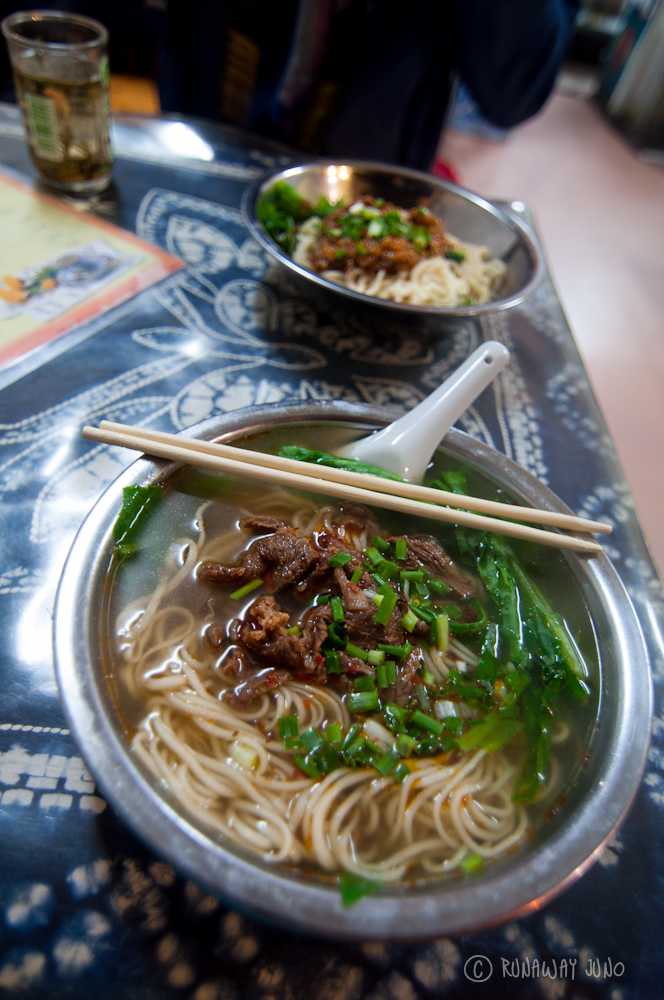 Beef noodle at Gans Yangshuo Guangxi China