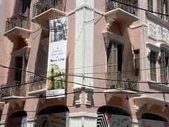 Beyrouth, quartier Gemmayzeh
