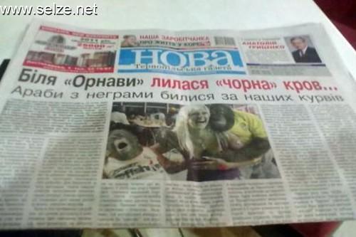 صحيفة أوكرانية تسخر العرب وتصفهم