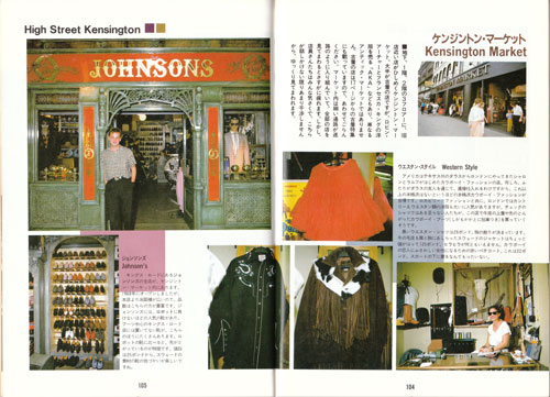 Johnson's Kensington Market 1985 from Ni Ikitai London