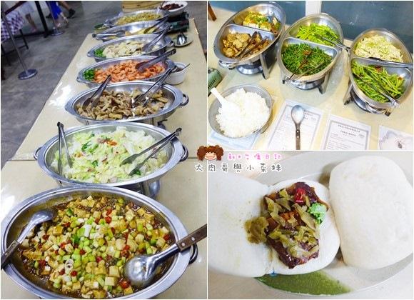 頭城農場烤肉晚餐 (3).jpg