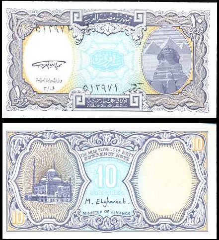 10 Piastres, Egypt 1998-99, P189
