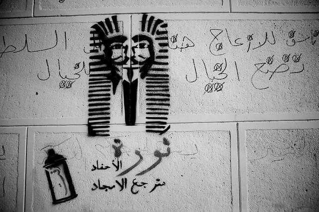 Egyptian Anonymous at #OccupyCabinet إعتصام مجلس الوزراء