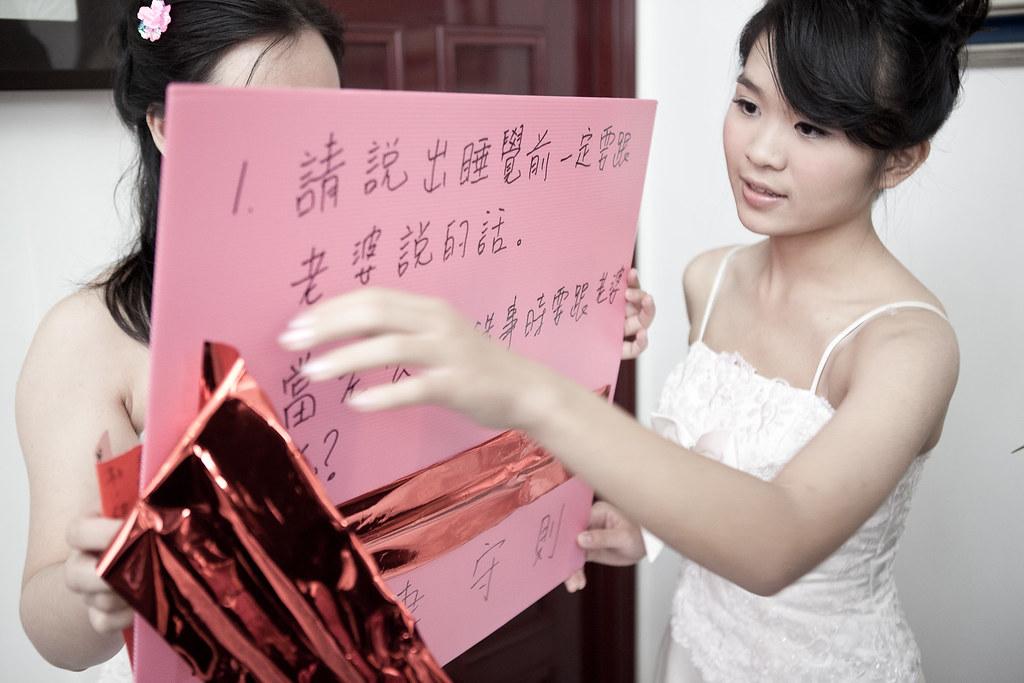 20111126嘉原.淑娟幸福啟航-033.jpg