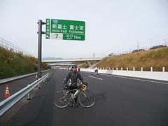 普通ならありえない組み合わせの記念写真@ふじのくにCYCLE FES.