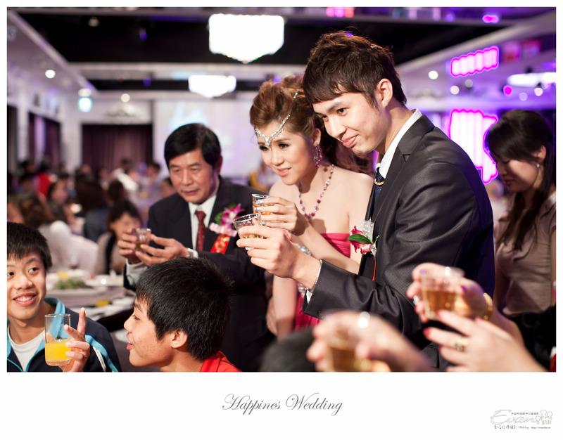[婚禮攝影] 威智&佳慧  婚禮紀錄_0322