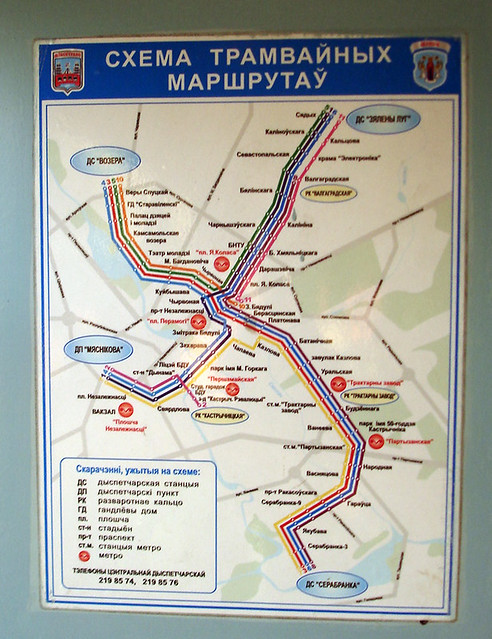 Tramway`s network map