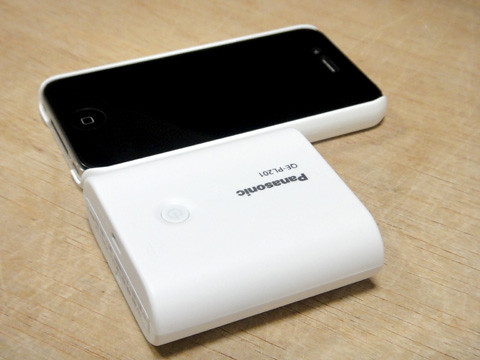 chargepad1-17
