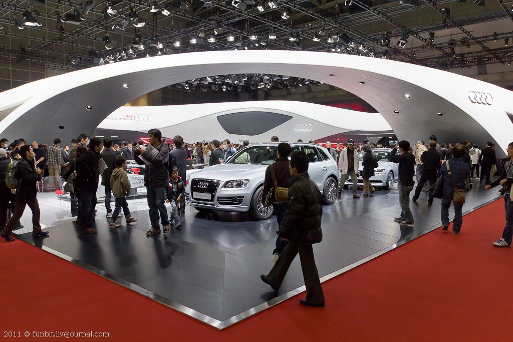 Motor Show - Audi