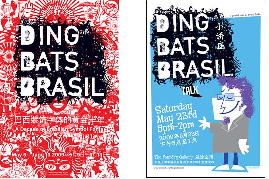 dingbatsbrasilshanghaiposters_blog