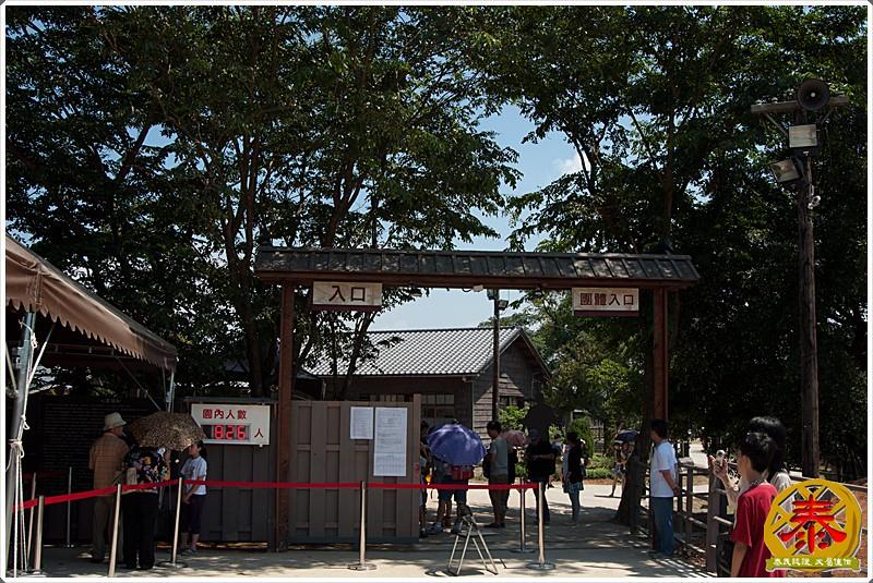賽德克巴萊-林口阿榮片廠 (6)