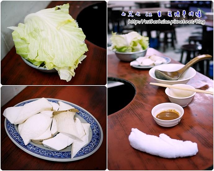5 高麗菜&杏鮑菇