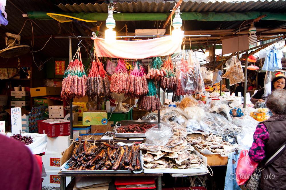 Chinese dried meat at Shau Kei Wan Market