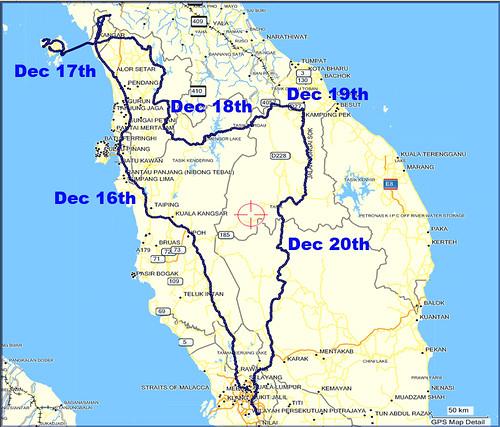 1500km trip