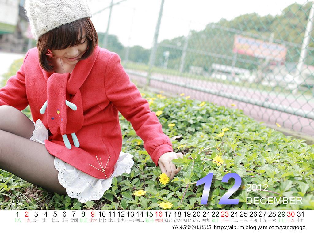 2012月曆(美女篇)