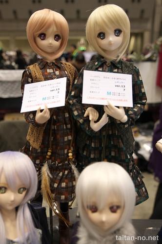 DollsParty26-DSC_8994