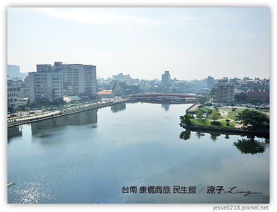 台南 康橋商旅 民生館 25