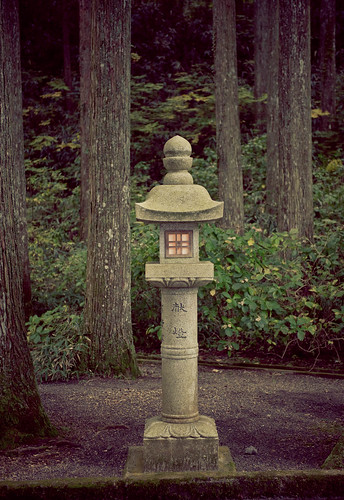 Koya-San sign post by kejsardavid