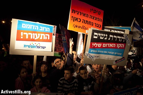 Thousands take part in a rally against gender segregation and violence against women in Beit Shemesh, near Jerusalem.