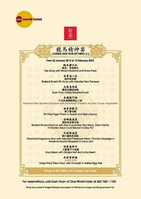 Zuan Yuan Chinese New Year Set Menus-page-003