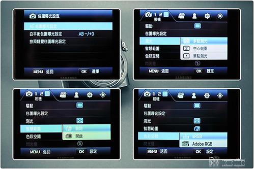 Samsung_NX200_menu_07