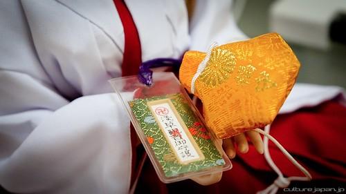 Japanese Amulets