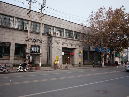 彭刘杨邮电局