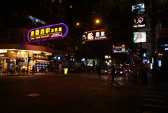 Wan Chai by night - lights everywhere