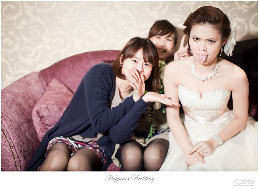 婚禮紀錄 緯洋&純華 _0035