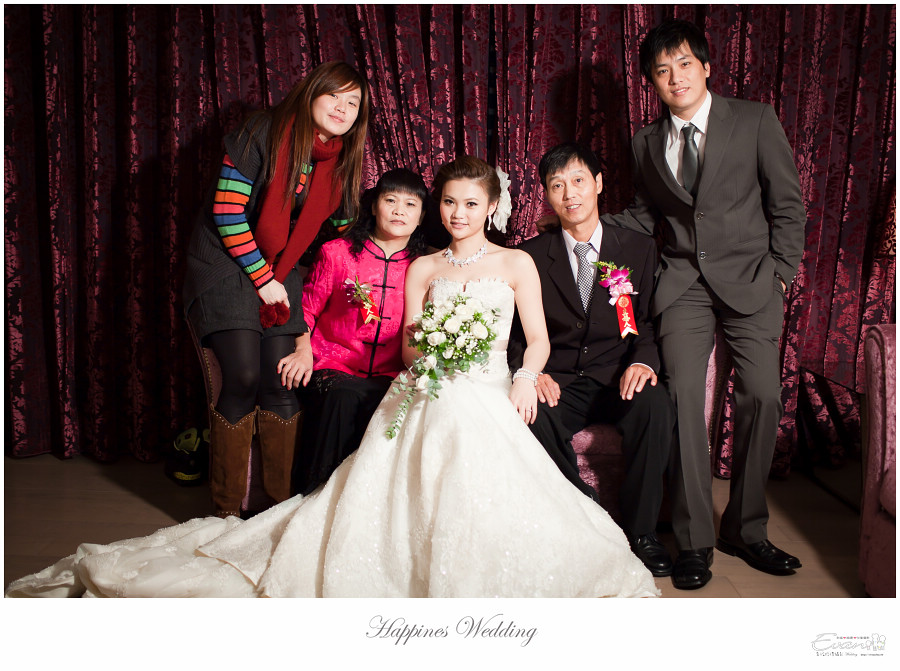 婚禮紀錄 緯洋&純華 _0038