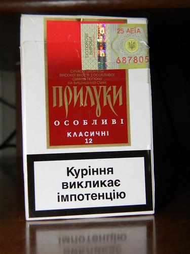 Борьба с курением by Ник0лай