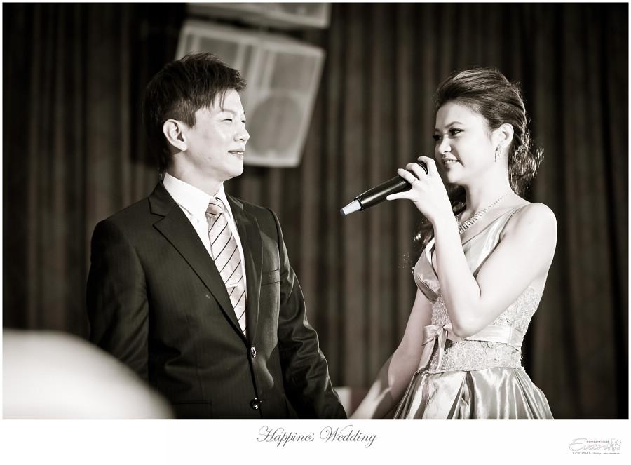 婚禮紀錄 緯洋&純華 _0206