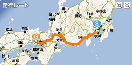 東名、名神 高速道路ルート
