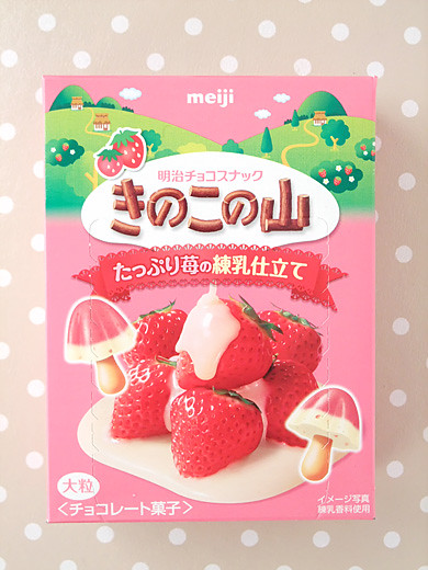 kinoko strawberry rennyu 1
