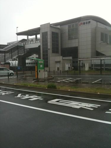 春日駅の外観