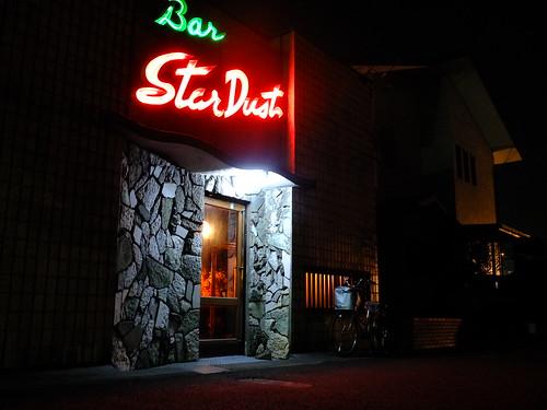 Bar Stardust