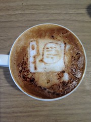 Today's latte, classic Mac OS.