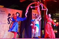 Performing Arts #5