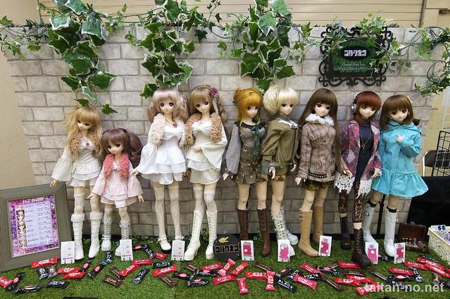 DollShow33-DSC_0101