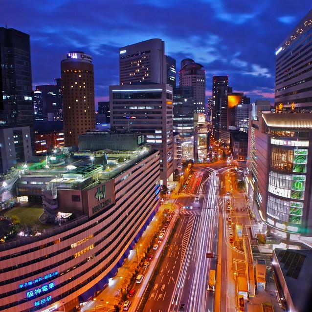 Hankyu department store at Umeda Osaka
