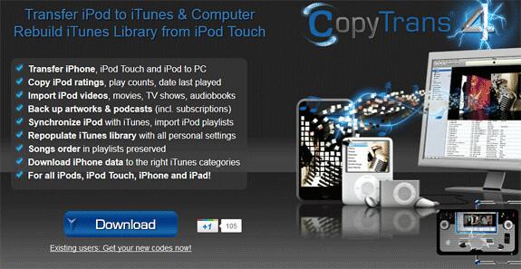 CopyTrans ถ่ายโอนไฟล์ ipod iphone ipad ไปยังเครื่อง pc