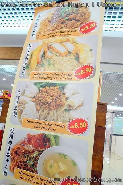 yong tau foo eat and happy, 1 Utama-1