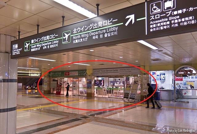 JR East Ticket Office Narita Airport