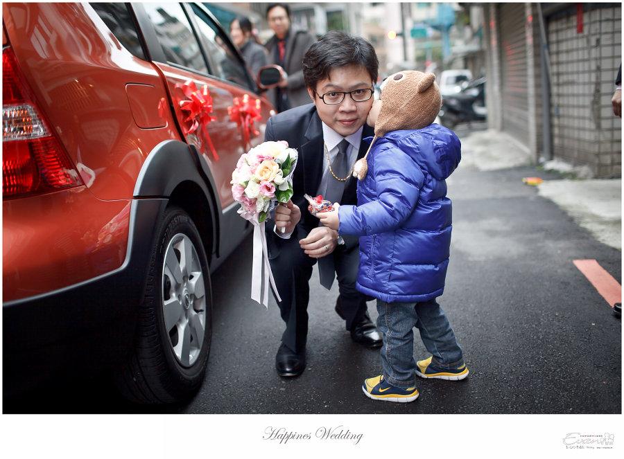 婚禮紀錄 婚禮攝影_0083