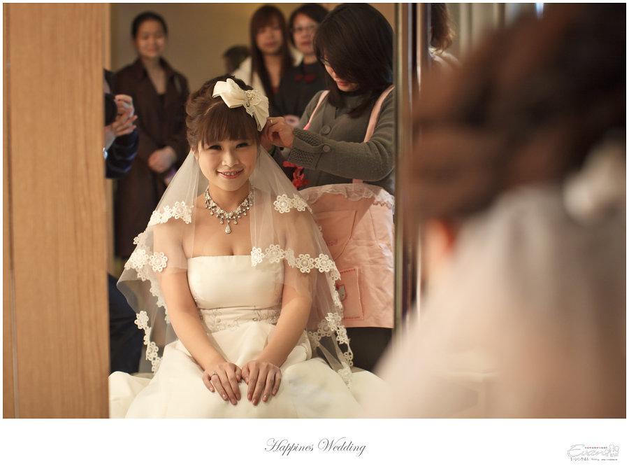 婚禮紀錄 婚禮攝影_0159