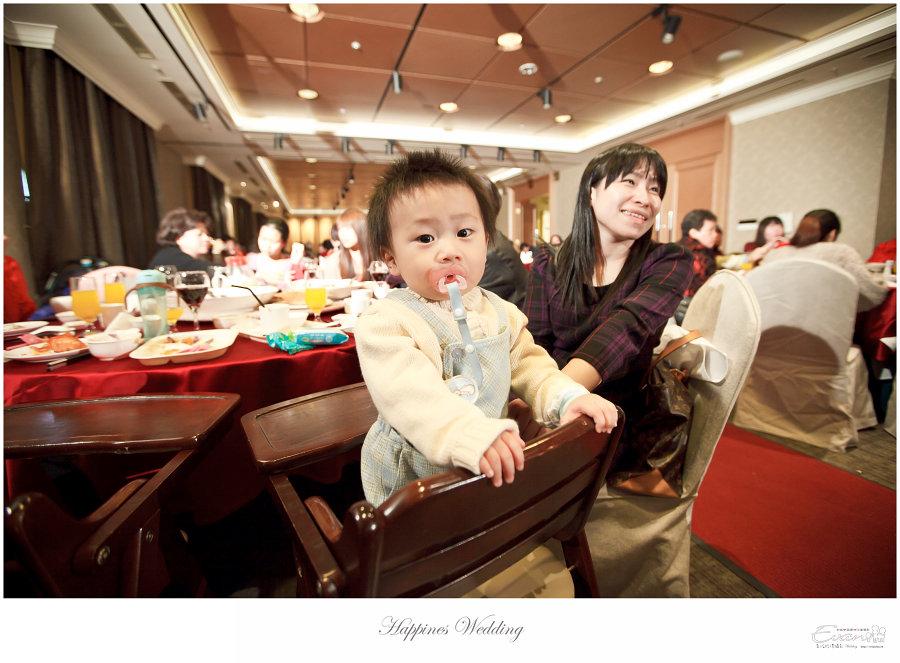 婚禮紀錄 婚禮攝影_0207