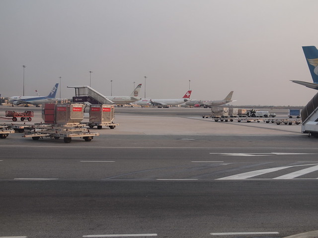 ANA, Etihad, Swiss Air A340 and Gulf Air A330