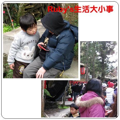 妖怪村 (7)