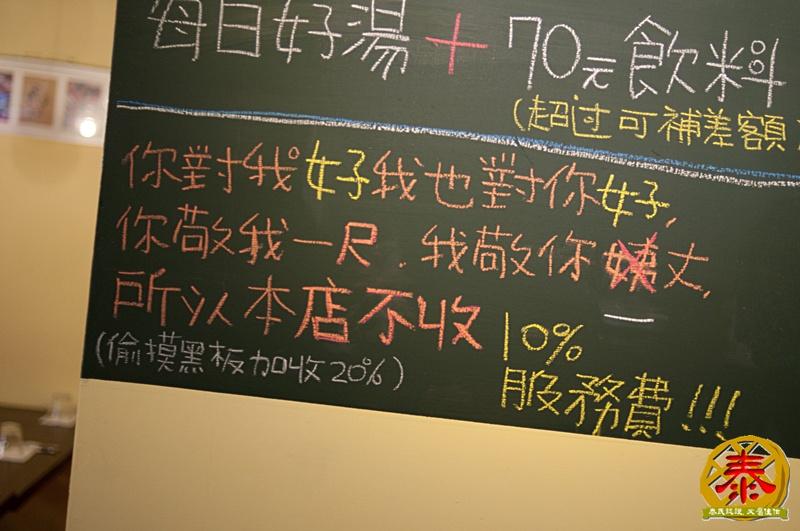 2012.01.27 豬跳舞II-6